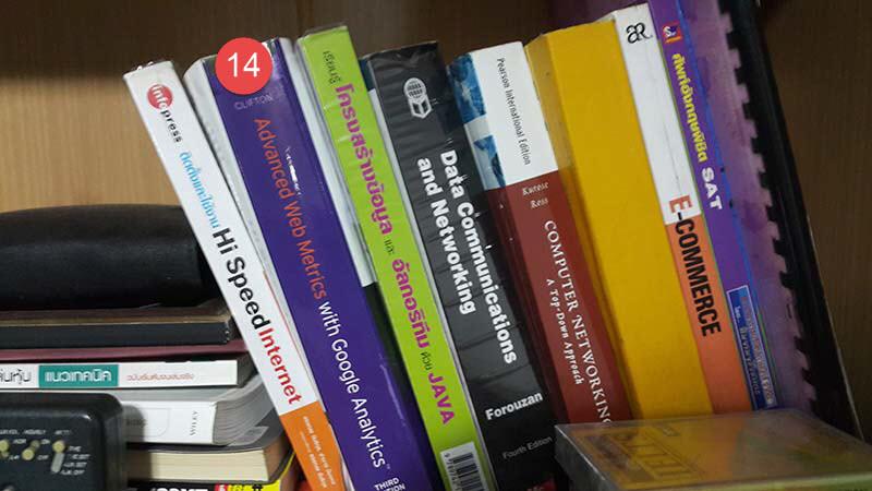 หนังสือ-การตลาดออนไลน์-แนะนำ-07.jpg