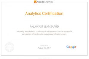 google-analytics-certificated-2017