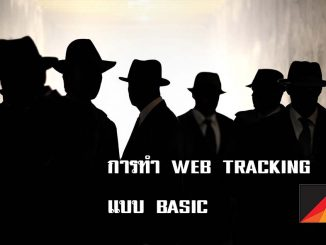 web tracking