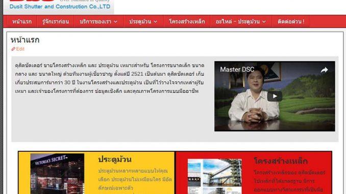 home page wordPress CMS
